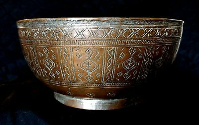 RARE ANTIQUE ISLAMIC PERSIAN SAFAVID TINNED COPPER or BRONZE CEREMONY BOWL