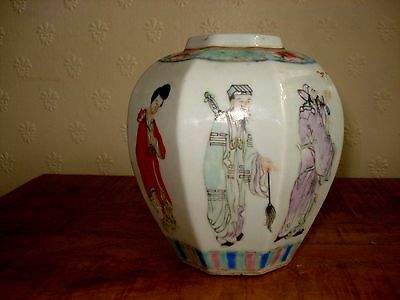 1xstunning chinese 19th century<approx13cm >colourful ginger jar