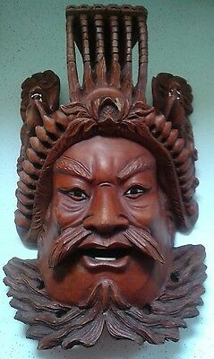 Antique Chinese Rosewood Hand Carved Mask Emperor Qin Shi Huang Di Chin Dynasty