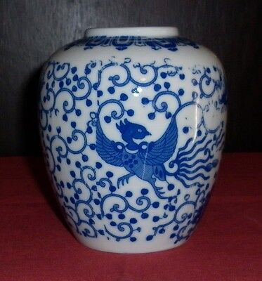 Vintage Chinese  Blue And White Porcelain Phoenix Vase Excellent Condition