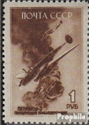 Soviet-Union 974 fine used / cancelled 1945 air force