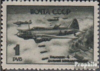 Soviet-Union 977 fine used / cancelled 1945 air force
