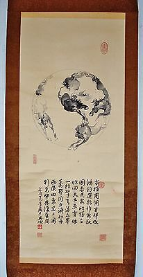 Chinese Ink Scroll w/ 4 HORSES in a circle representing CONTINENTS on the GLOBE
