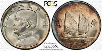 Rare 1933 Chinese Junk Silver $1 Y-345 LM-109 Rainbow Luster Coins PCGS MS64