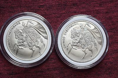 TWO 2017 South Korea Chiwoo Cheonwang 1 oz. Silver Medal .999 BU 1 Clay