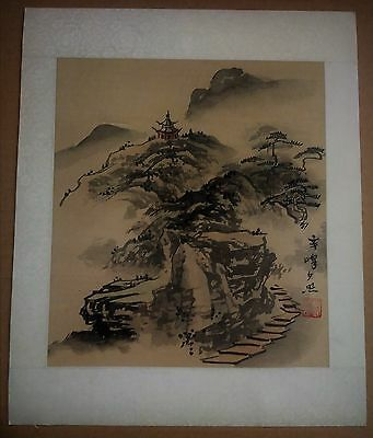 Rare Painting Chinese Silk Watercolor & ink Stair Climb/Mountain Scene~Signed @@