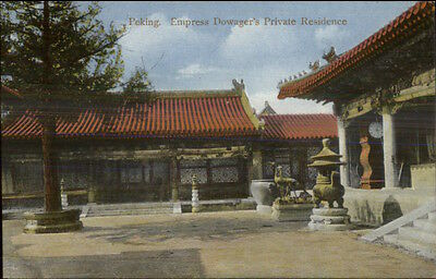Peking Beijing China Empress Dowager's Private Home c1910 Postcard chn