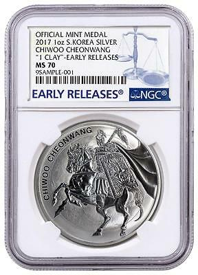 2017 South Korea - Silver 1 Clay - Chiwoo Cheonwang - MS70 ER - NGC Medal - RARE