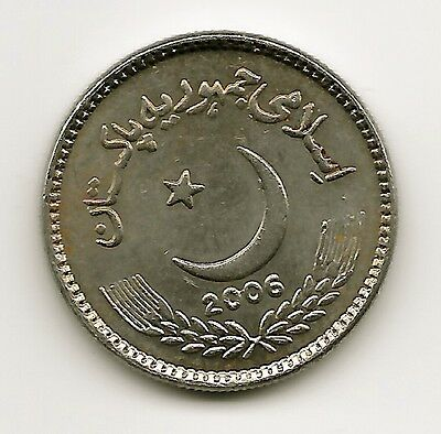 World Coins - Pakistan 5 Rupees 2006 Coin KM# 65