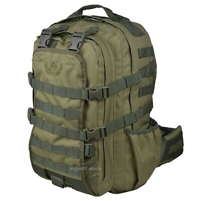 SSO   SPOSN Bober-M Spetsnaz Assault Backpack 25 L Olive Russian Army 8bfdcc995f07