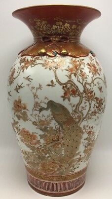 Antique Japanese Meiji Period Kutani   Vase Signed Peacock and Sparrows Scene