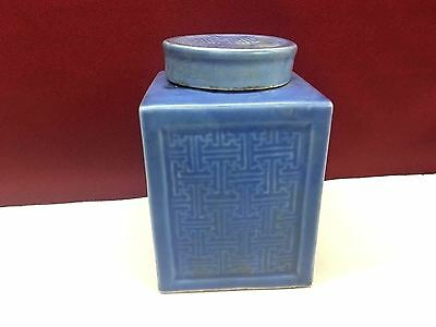 Chinese Blue Glazed Square Lidded Tea Caddy
