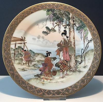 Antique Japanese Hand Painted Kutani (Satsuma) Plate, Signed