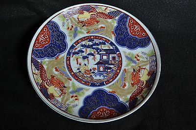 8 1/4 inch Imari Plate with House and Phoenix(?) Birds