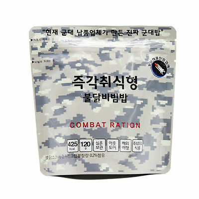 Spicy Hot Chicken & Rice Korean MRE Camping Food Combat Ration Outdoor E_n