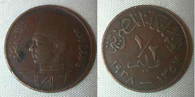 Egypt Bronze One Year Type Coin 1938 AD Half Millieme King Farouk Facing Left