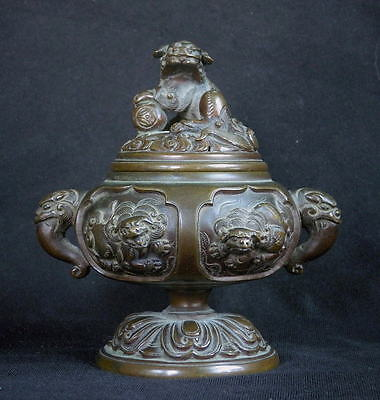 Very Fine Chinese or Japanese Bronze Incense Burner