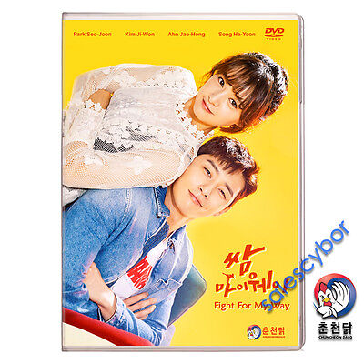 Fight for My Way~ Korean Drama (4 DVD) Excellent English Subs & Quality.