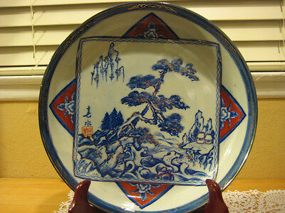 """Old Vintage Japanese Hand Painted Blue/red/gold Large Bowl, 12"""" D X 2 1/2"""" H"""