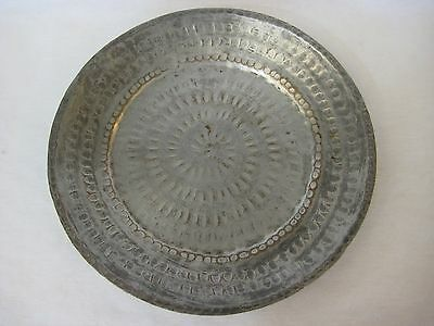 """Vintage Hand Hammered Copper/brass Plate, Signed, 11 3/4"""" Dia X 1"""" High (Rare)"""