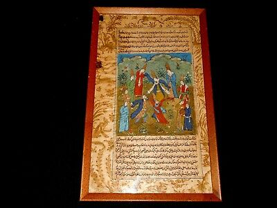 Antique Persian Orientalist Islamic Miniature Painting With Persian Writing