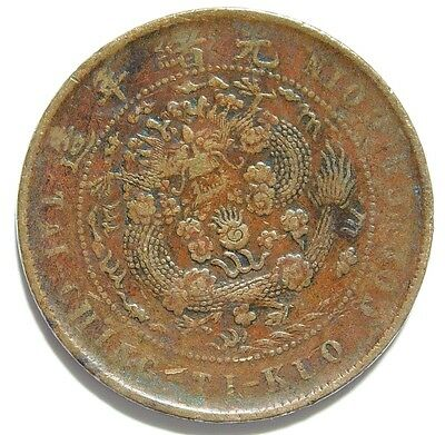 CHINA Tai-Ching Ti-Kuo Dragon coin foreign NR