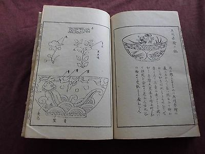 Japanese Woodblock Print Book Pottery Reference Design Meiji
