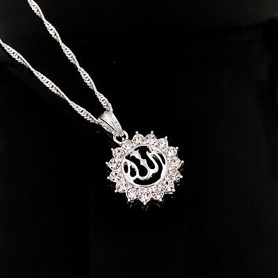 New Religious Silver Plated Islamic Allah Sunflower Pendant Necklace Jewelry