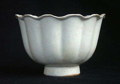 Chinese Porcelain or Pottery Cup