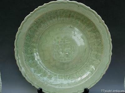 A Large Antique Chinese Longquan Celadon Barbed-Rim Dish With Marking, Ming