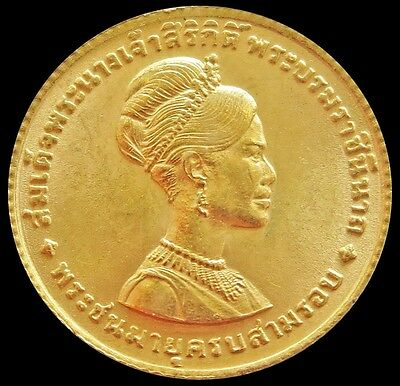 1968 Gold Thailand 150 Baht Queen Sirikit's Birthday Coin Mint State Condition