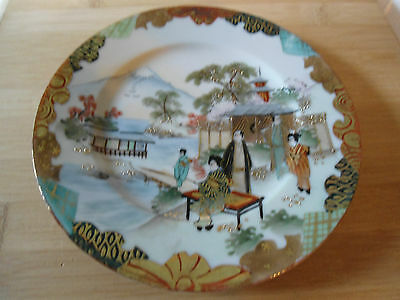 "Vintage 6"" Hand Painted plate made in Japan Tea House"