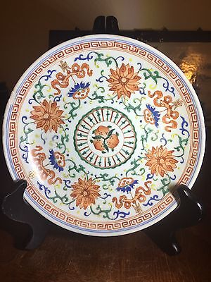 Chinese Antique Plate 19th Century