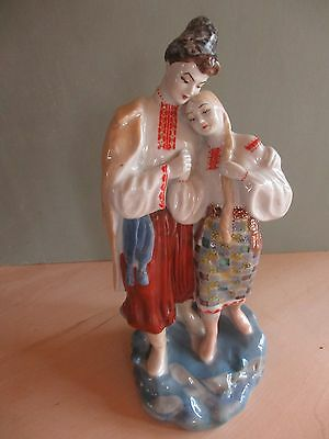 vintage/antige porcelain figurine yong couple  USSR 11 inches hand painted.