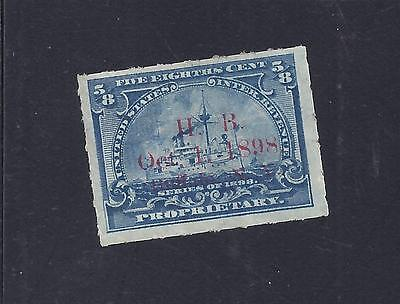 US Battleship revenue stamp, RB23r, with Howard Brothers printed cancel