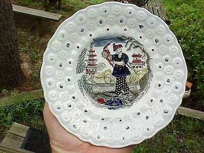 19thC Antique Daisy Mold Child's Chinoiserie Pearlware Plate CHINESE MUSICIAN