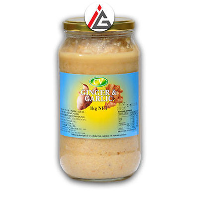 CV - Ginger and Garlic Paste - 1 kg