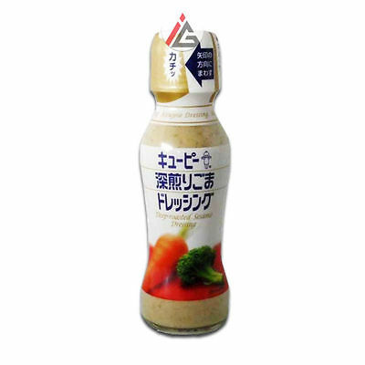 Kewpie - Japanese Dressing (Deep Roasted Sesame Dressing) - 150 ml