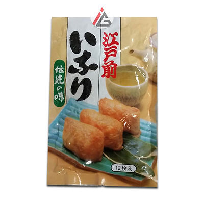 Yamat - Inari Tofu Pockets (Fried Bean Curd Pouches) 12 pcs - 250 gmo