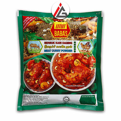 Babas - Meat Curry Powder (Serbuk Kari Daging) - 250 gm