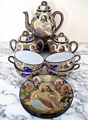 Japanese Satsuma Porcelain Tea-Coffee Set for 4 signed early 20th !