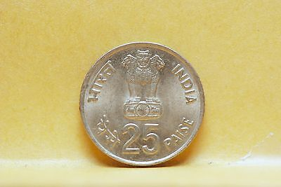 India, 1982 25 Paise, IX Asian Games, Extremely Fine, No Reserve,          7kgmc