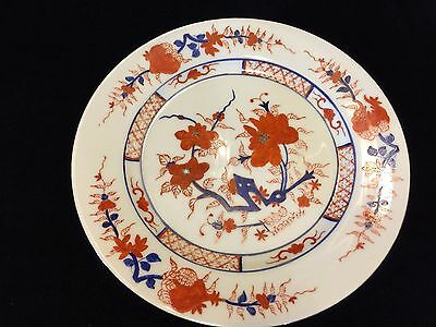"Vintage Chinese Porcelain Plate Handpainted Floral, Decorated in Hong Kong, 9"" D"