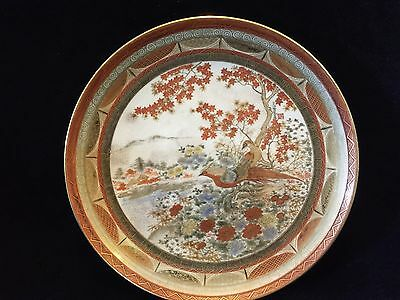 Antique Japanese Satsuma Detail Handpainted Phoenix Plate, Signed, Marked, 8.5""