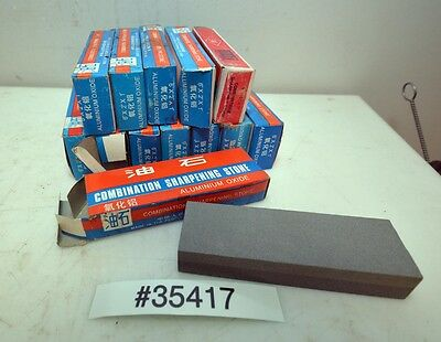 One lot of Aluminum Oxide Sharpening Stones (Inv.35417)