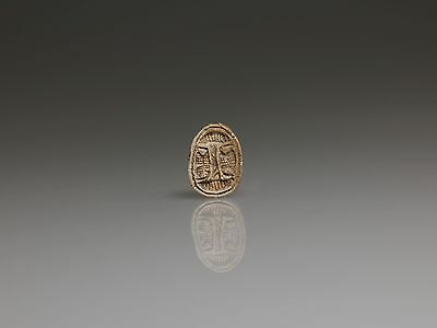 Steatite Scarab - Gold Baskets