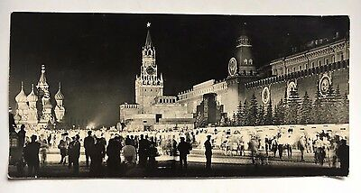 Vintage Wide Angle Postcard Moscow, Russia The Red Square Evening Soviet Union