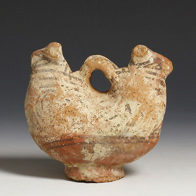 Western Asiatic Bichrome Animal Vessel