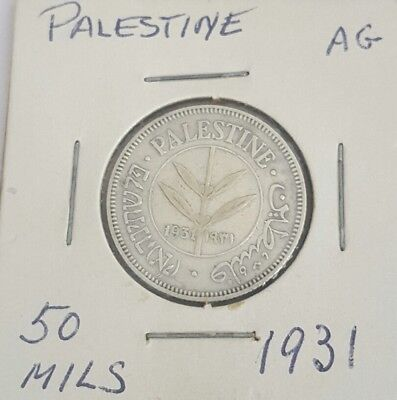 Palestine 1931 Silver 50 Mils Coin   Key Year- Low Mintage