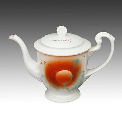 Vintage Chinese Cultural Revolution Chairman Mao Teapot China 20Th C